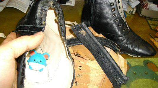ブーツ ライニング交換例 3-2
