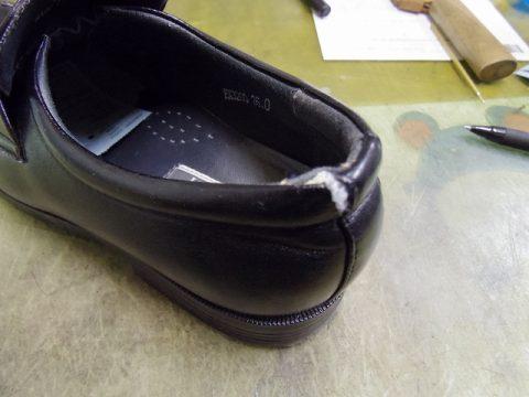 履き口の破れ補修例 2