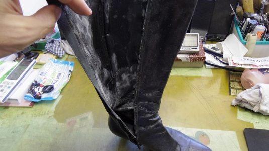 ブーツ ライニング(内貼り)交換例 2-1