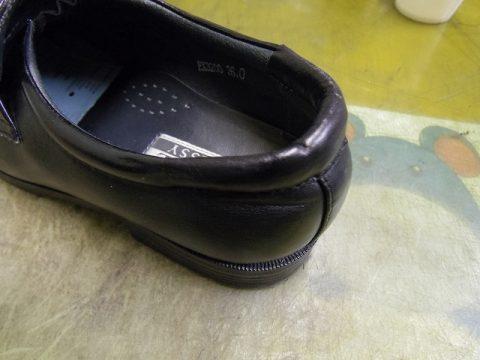 履き口の破れ補修例 3