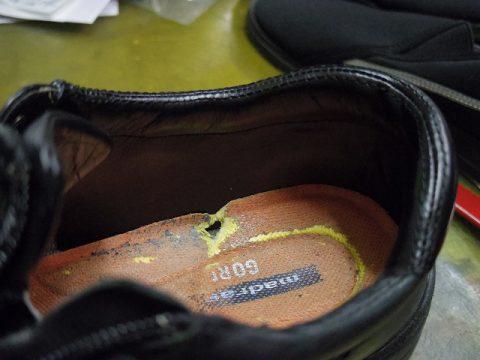 履き口破れ 補修例 3-2
