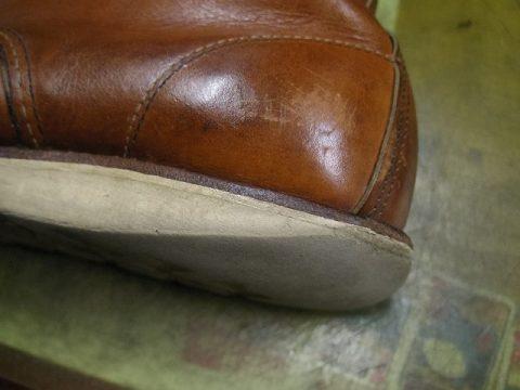 レッドウイングブーツ オールソール例 2-2