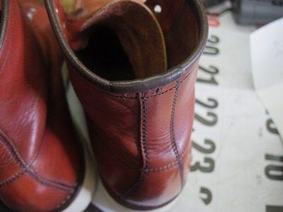ブーツ オールソールおよび履き口補修例 3-2